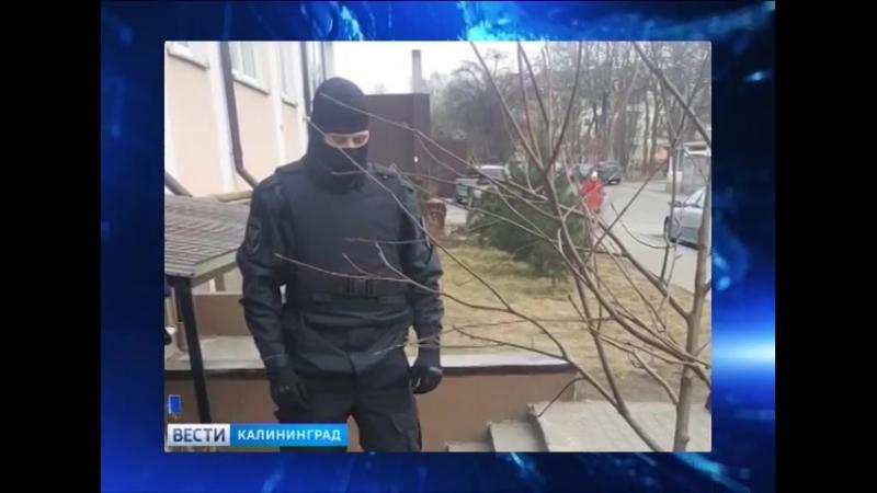 2018 04 04 Калининградские полицейские задержали крупного сбытчика амфетамина