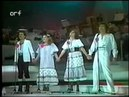 Eurovision 1978 Turkey (Nilüfer Grup Nazar - Sevince)