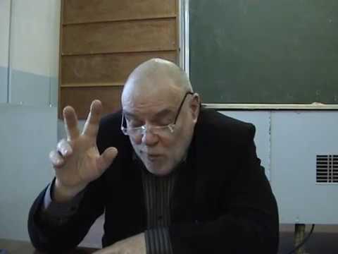 Философия науки. Рене Декарт (2из3)