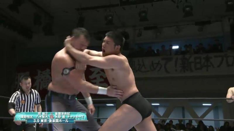 David Finlay, Shota Umino, Tetsuhiro Yagi vs. Hirooki Goto, Toru Yano, Chuckie T (NJPW - New Japan Cup 2018)