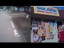 Смешные надписи ценники и объявления 2 Funny tags and ads 2Shim TV331