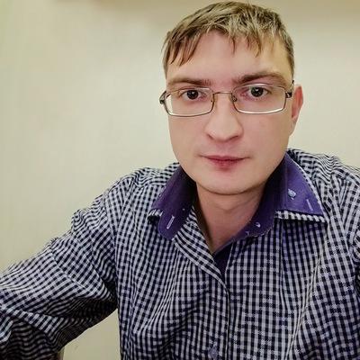 Александр Дёмин