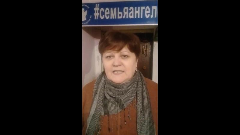 Мнение педагога Марины Федоровны, которая приводила 2 группы школьников на семинар по волонтерству в ВЦ Ангел-Подорожник