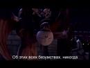 Кошмар Перед Рождеством | The Nightmare Before Christmas (1993) Бедняга Джек (Poor Jack)