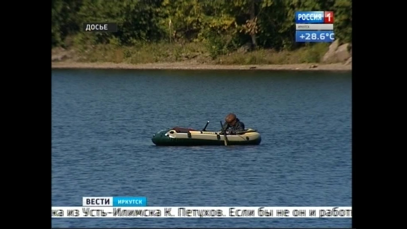 Сотрудник уголовного розыска и работник лесничества спасли семью братчан на Усть-Илимском водохранилище