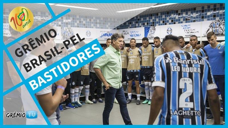 [BASTIDORES] Grêmio 4x0 Brasil-PEL (Campeonato Gaúcho 2018) l GrêmioTV