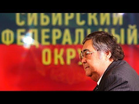 «Из кабинета только вперед ногами». Политолог Константин Калачев о возможной отставке Амана Тулеева