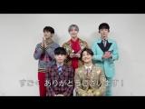 170622 Обновление канала UNIVERSAL MUSIC JAPAN (SHINee WORLD 2017〜FIVE〜 Специальное издание)