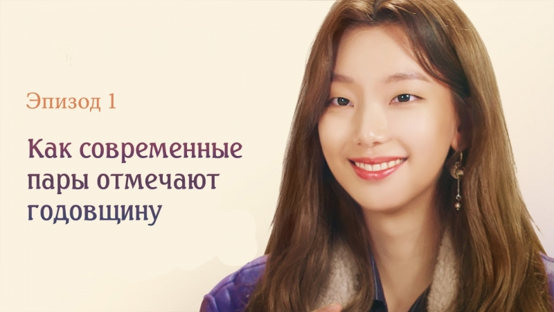 [FSG NS] Счастливый конец | Flower Ever After Сезон 1 1/10 [рус. саб]