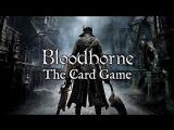 [Стрим] Bloodborne The Card Game