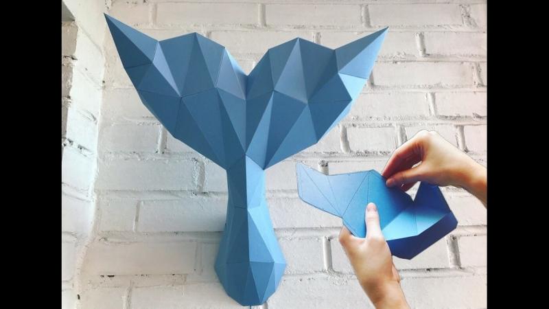 Пепакура. Китовый хвостик из бумаги