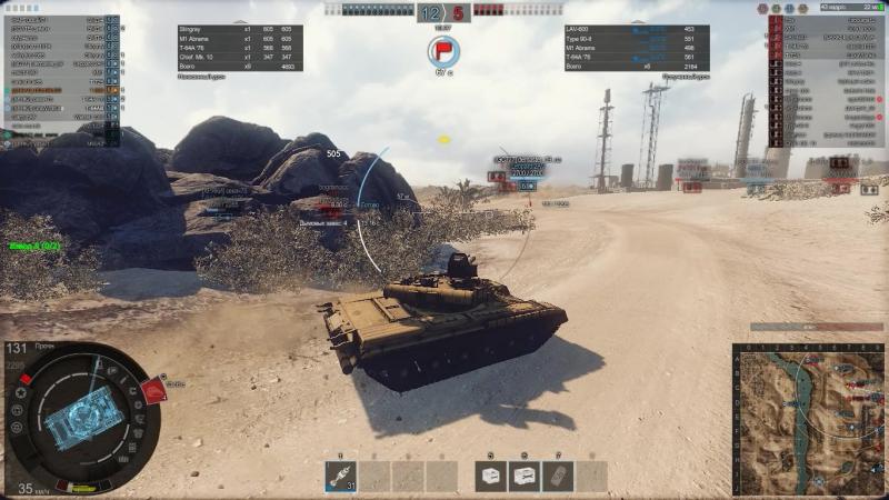 Armored Warfare Т 80Б