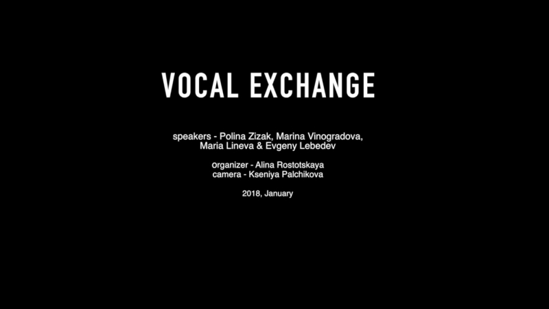 Vocal exchange 2018 friends