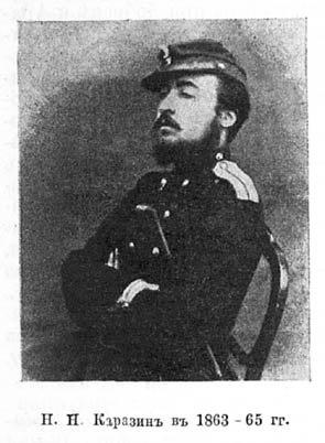 Николай Николаевич Каразин
