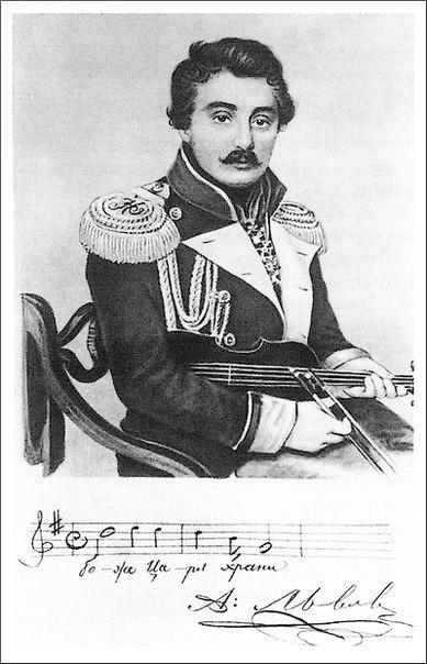 Официальный гимн Российской Империи...