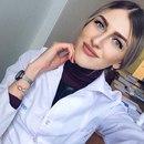 Alina Vostretsova. Фото №11