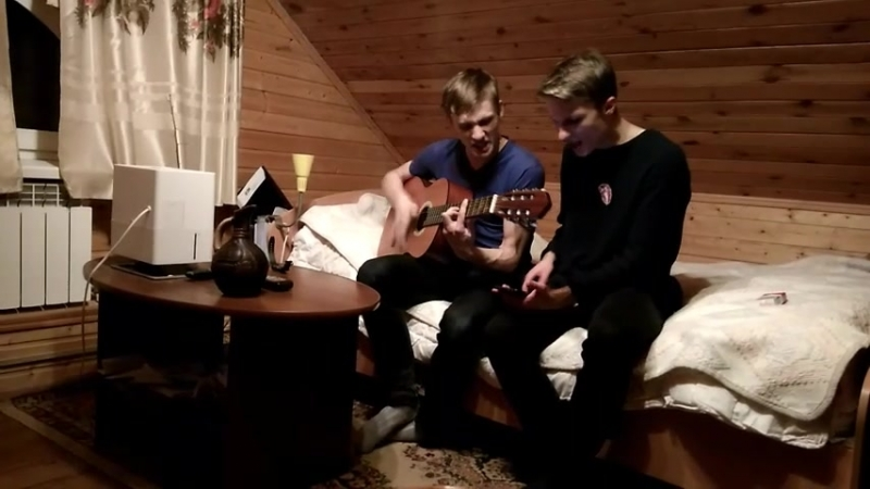 I can drink all night (Сатана Печёт Блины cover)
