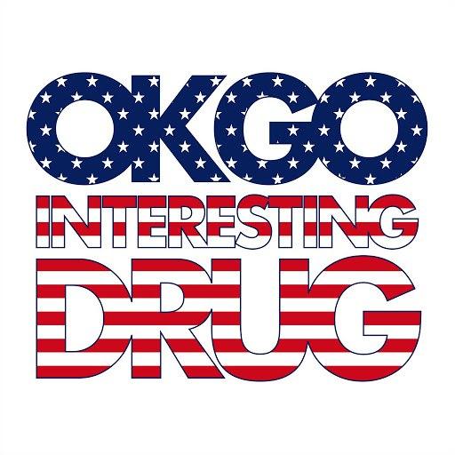 Ok Go альбом Interesting Drug