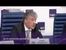 Кандидат на пост президента от КПРФ Павел Грудинин уклонился от ответа на вопрос о полученной им выплате в 37 млн рублей