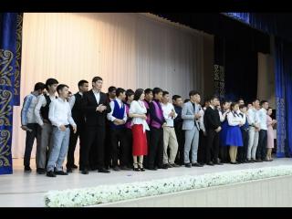 Атырау облыстық жоғары лигасы 1/8 финал