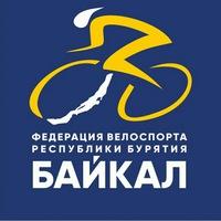 Логотип ФЕДЕРАЦИЯ ВЕЛОСИПЕДНОГО СПОРТА / БУРЯТИЯ
