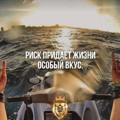 Глеб Игнатьев