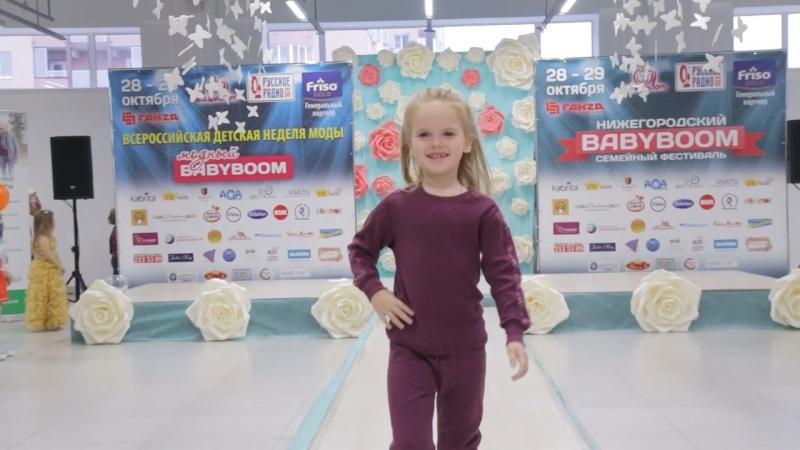 Модный BABYBOOM 28-29 октября 2017.