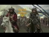 Казахское ханство. Керей и Жанибек