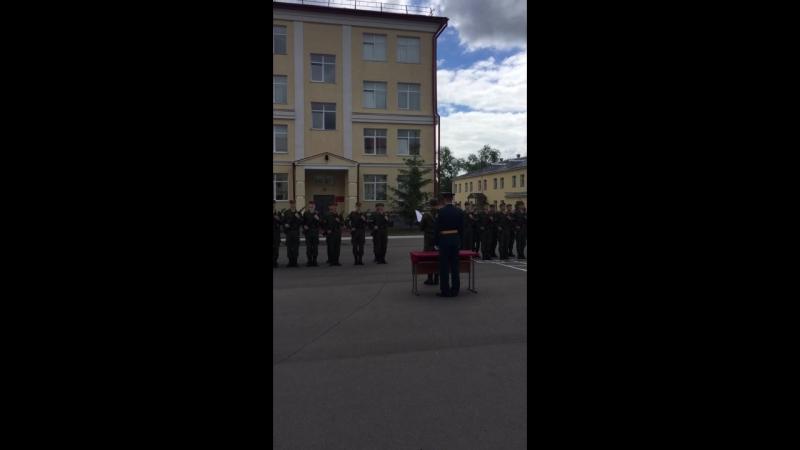 Присяга Андрюши ОДОН 17.06.2017