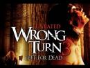 👹 Wrong Turn 3 👹