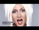 Кристина Орбакайте «Перелетная птица» 1994, клип, 60 fps