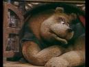 Теремок 1995 год _ Прикольные мультики - Самый смешной мульт для взрослых.