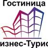 Гостиница в Барнауле