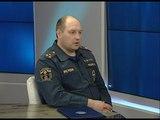 Интервью Алексей Богданов, заместитель начальника ГУ МЧС России по краю