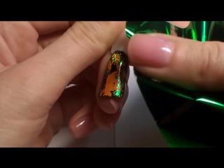 Фольга для ногтей _ Кракелюр фольгой _ Экспресс-дизайн ногтей