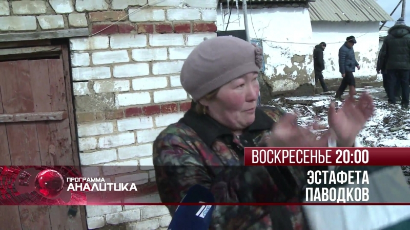 18-03-18_ANONS_ANALITIKA_VOSKRESENIE.mp4