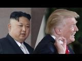 Трамп и Ким Чен Ын заявили о намерении провести встречу