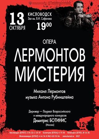 Гастрольный театр ессентуки афиша большой театр афиша на ноябрь и декабрь