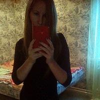 Ольга Федюнина
