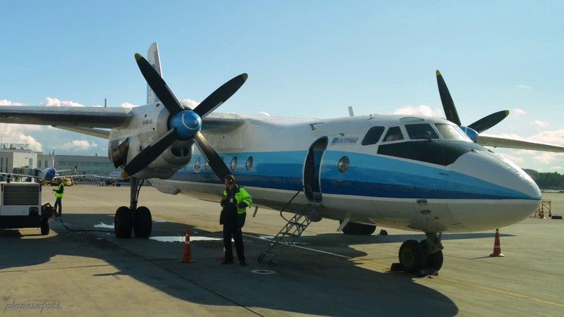 Antonov AN-26B-100 - Flying can't be better in 4K