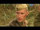 Три дня лейтенанта Кравцова. Отличный фильм. Военный. Серия 1