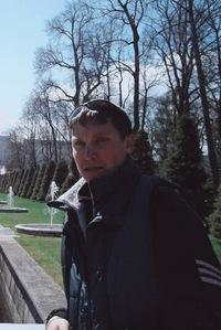 Дима Валов