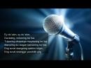 Botir Qodirov - Ey Do'stim Karaoke