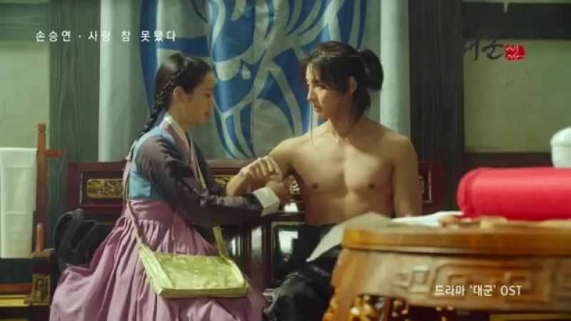 """드라마""""대군-사랑을 그리다""""OST part 2 (Grand Prince)"""