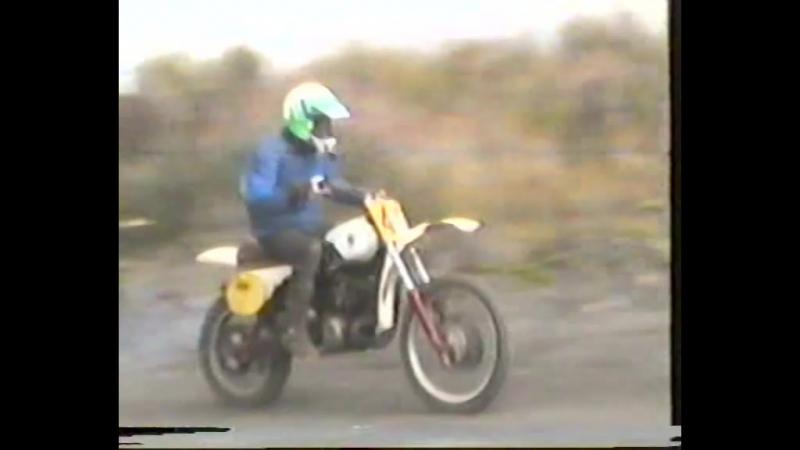 мотокросс Инта-4