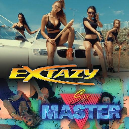 Extazy альбом Master