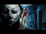 Mайкл Майерс Rob Zombie's Halloween 2007