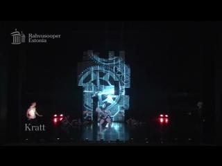 Национальный балет Эстонии представит спектакль «Домовой» в Мариинском!