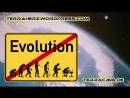 Hohle Erde - Fiktion oder Realität - Ist die Erde hohlTeil 27 von 29 Religionen / Teil 7 von 9 .mp4