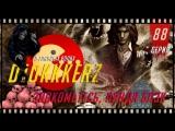Знакомьтесь, Панда Блэк - The Darkness II